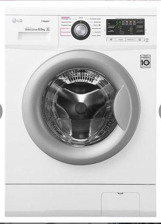 Продам стиральную машину на 6.5 кг LG F 12B8WDS7