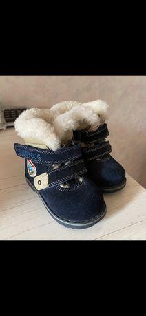 Детская зимняя обувь Зимние сапоги