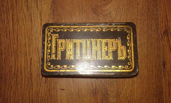 Стара метална кутия Гритцнеръ