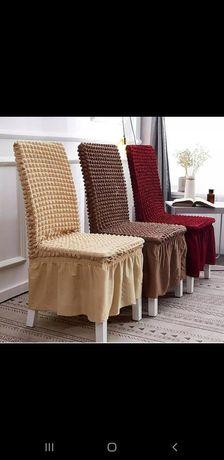 Чехол для стулья 1800тг