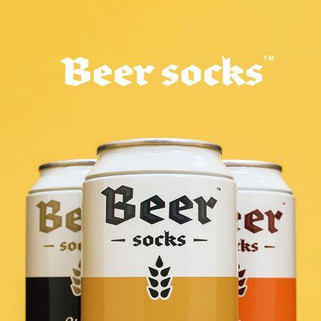 Чорапи в кенче бира