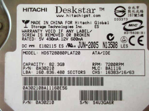 Продам  жёсткие  диски (HDD) для ПК   ёмкостью  82.3 Gb и 80 Gb