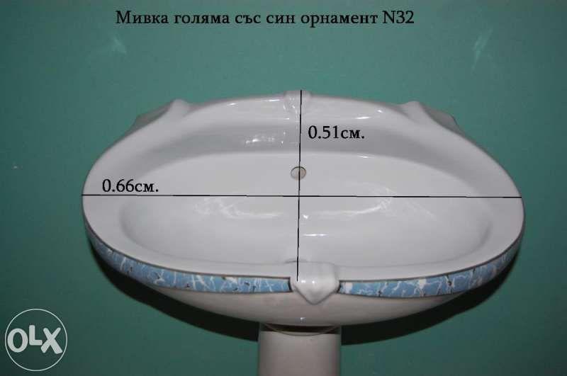 мивка 45лв гр. Варна - image 1
