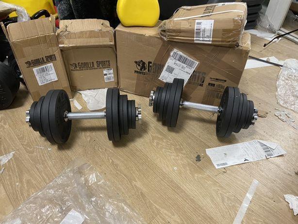 Gantere reglabile profesionale noi 34 kg 17+17=34 kg noi pret 550 ron