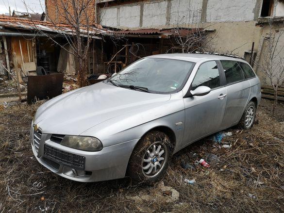 Продавам Alfa Romeo 156 1,9 JTD На Части!!! АТРАКТИВНИ ЦЕНИ