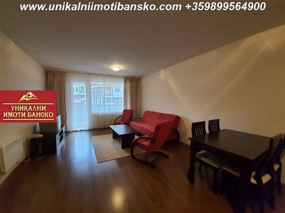 Двустаен Апартамент за продажба в град Банско