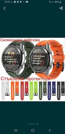 Силиконови каишки Premium за Huawei watch GT ,GT 2, GT2 pro 22 mm