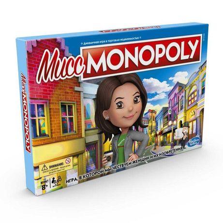 Игра настольная Монополия Мисс Монополия MONOPOLY