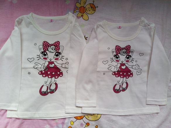 Детски дрехи промоция