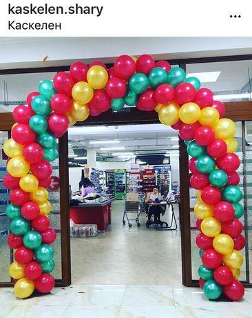 Арка из шаров, оформление мероприятий, открытие магазина
