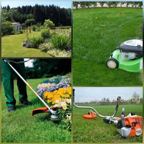 Градинарски услуги/Пръскане/Косене/Рязане/Почистване/ гр. Плевен - image 1