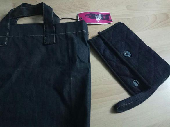 Комплект нови чанта и портмоне G Star