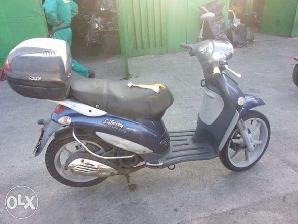 Мотоциклет,скутер Пиаджо Либерти(Piaggio Liberty) 50 на части
