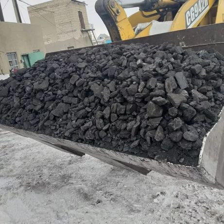 Уголь! Уголь! Уголь!