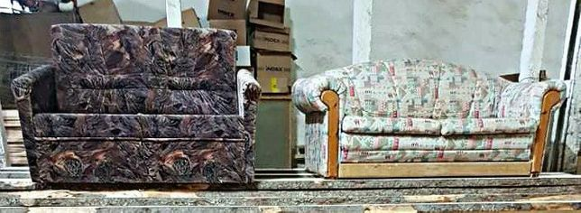 Vând canapele extensibile 2 persoane