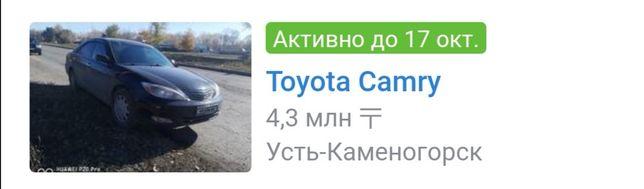 Toyota Camry 30, 2004гв, 2.4л