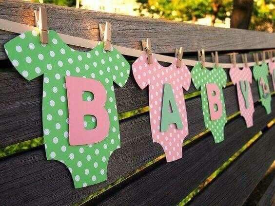 Банер за рожден ден, моминско парти, кръщене, абитуриентски бал и др!