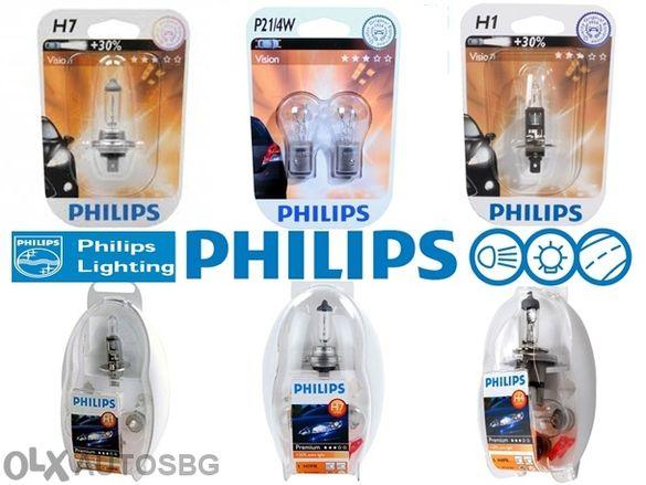 Промоция ! Авто лампи Philips от 2.30лв. до 12.90лв.