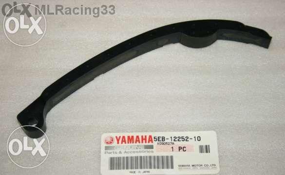 Плъзгач / обтегач за Yamaha YZF-R6 1998 - 2002г.
