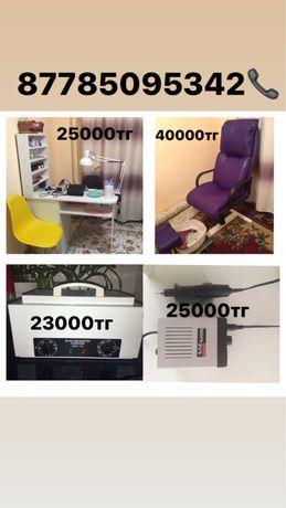 Маникюрный стол, педикюрное кресло,сухожар,аппарат