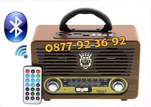 + BLUETOOTH Радио, Музикална система, Уребда, модел: M-115BT