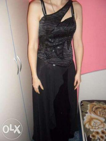 офицялна рокля