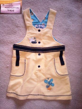 Промо!!! Детски сет дрехи - 18 месеца