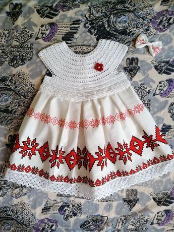 Rochița traditionala, handmade, pe comanda