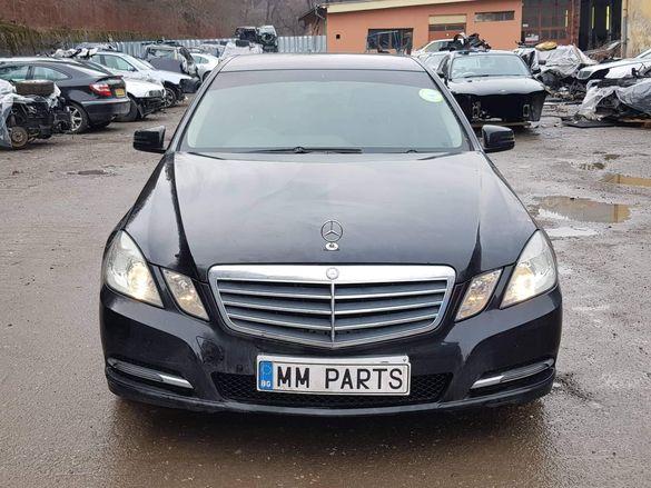 Mercedes E220 CDI W212 170к.с. 651 BlueEfficiency автоматик НА ЧАСТИ!