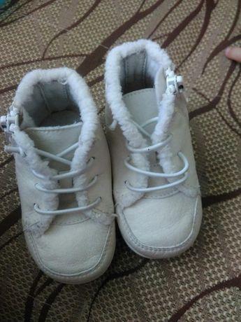 Нови сладки обувчици