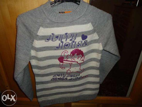Детски пуловери
