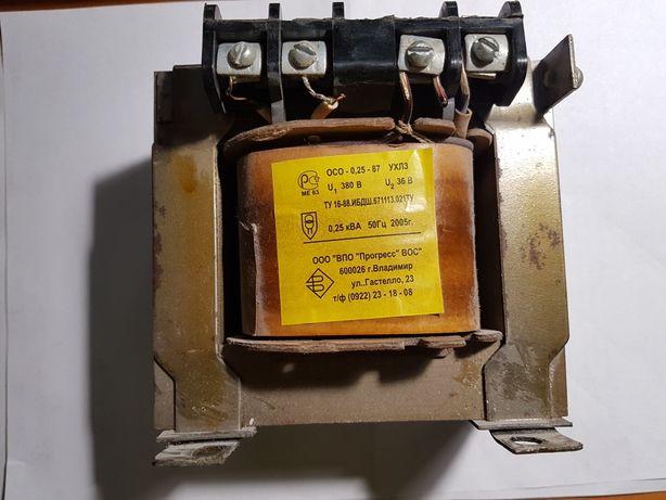 Понижающий трансформатор 380 - 36 вольт 0,25 кВА