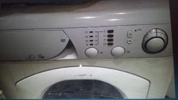 Пералня АРИСТОН със сушилня на части