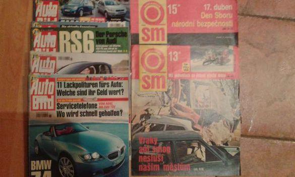 Списания за автомобили