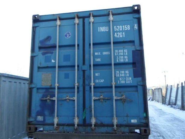 Распродажа контейнеров