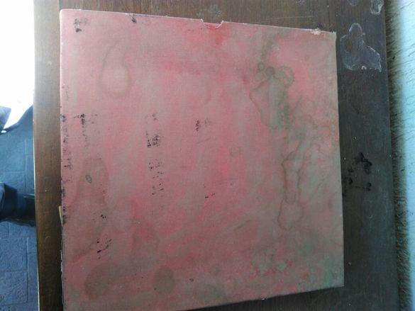 Продавам антикварен диск за цинкуляр изработен в Чехословакия