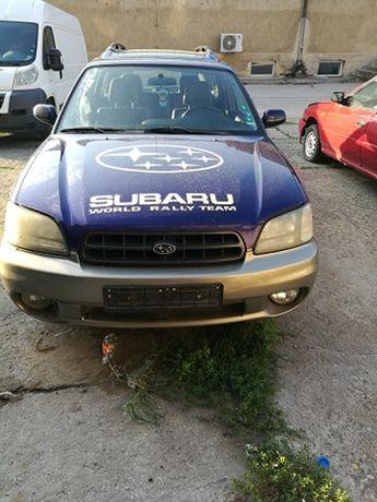 Subaru Legacy Outback 2.5 156 на части Легаци Аутбек Газов инжекцион