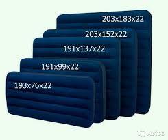 Надувной матрас,насос,подушка Интекс Intex, все размеры, оптом и розн