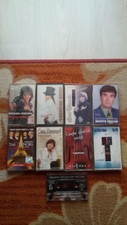 Аудио касети на различни изпълнители