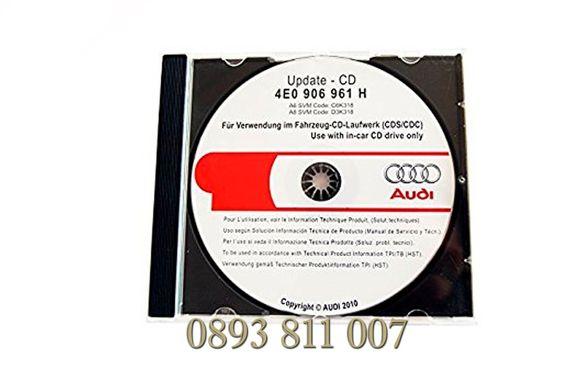 АУДИ - ъпдейт на мултимедия на MMI 2G до последна версия 5570 дискове