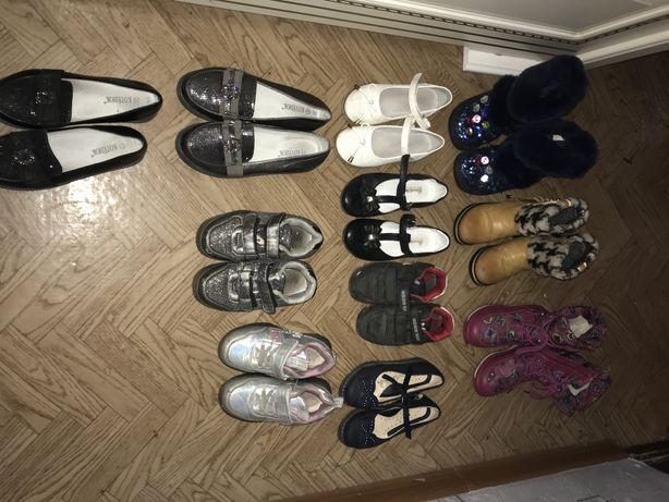 Обувь для девочек!!!