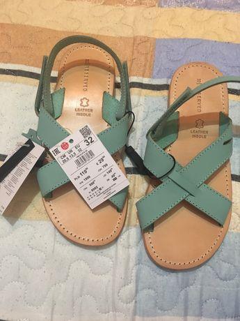 Sandale Reserved