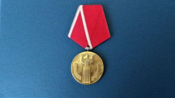 """"""" Орден, медал - 25 год. Народна власт - 1969 г."""
