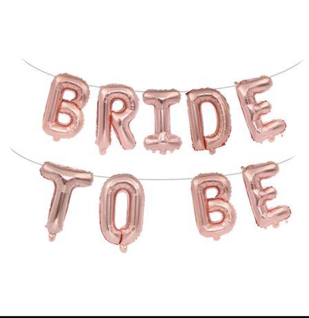 Балони за моминско парти Bride to bе