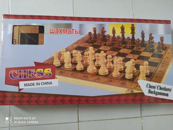 Шах 3в1
