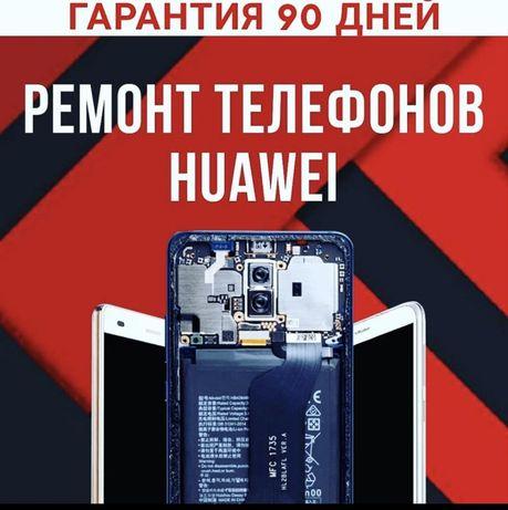 Ремонт Huawei P20 P30 Lite Mate 10 20 P Smart 2019 Z экран дисплей