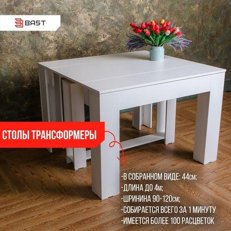 Столы трансформеры!!разных дизайнов