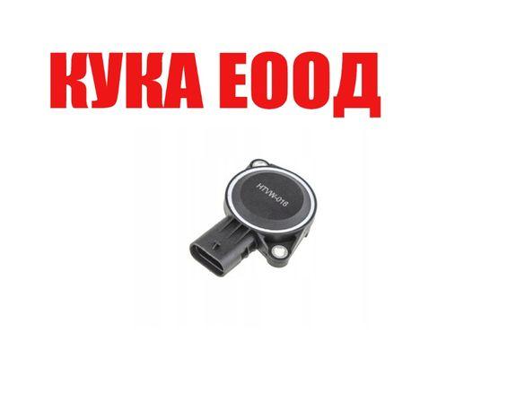 VAG Group Датчик за клапа всмукателна тръба за Audi ,Seat ,Skoda ,VW