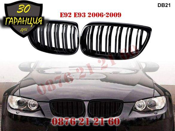 Двойни M3 M Бъбреци Решетки BMW E92 E93 2006г-2009г БМВ Гланц М3