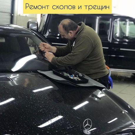 Автостекло ремонт